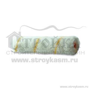 Мини-валик сменный белый 150мм